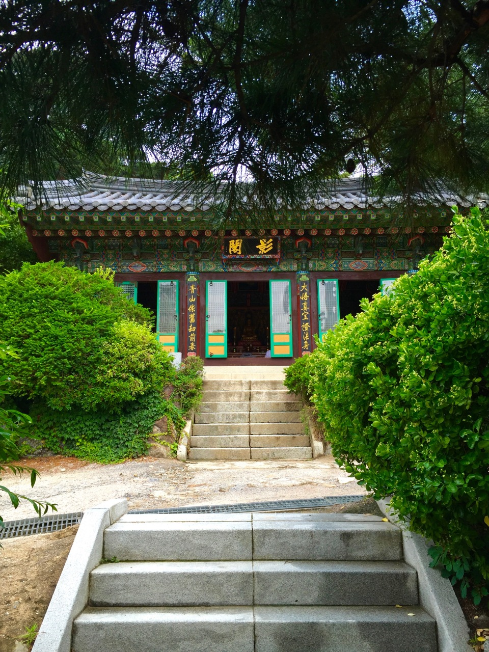 Bongeunsa Temple Seoul Korea5