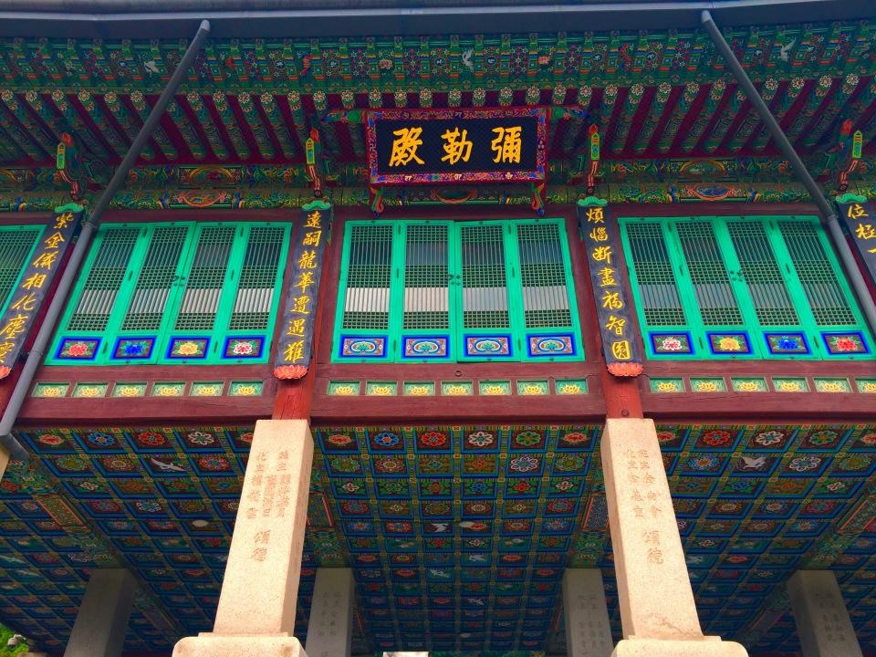 Bongeunsa Temple Seoul Korea8