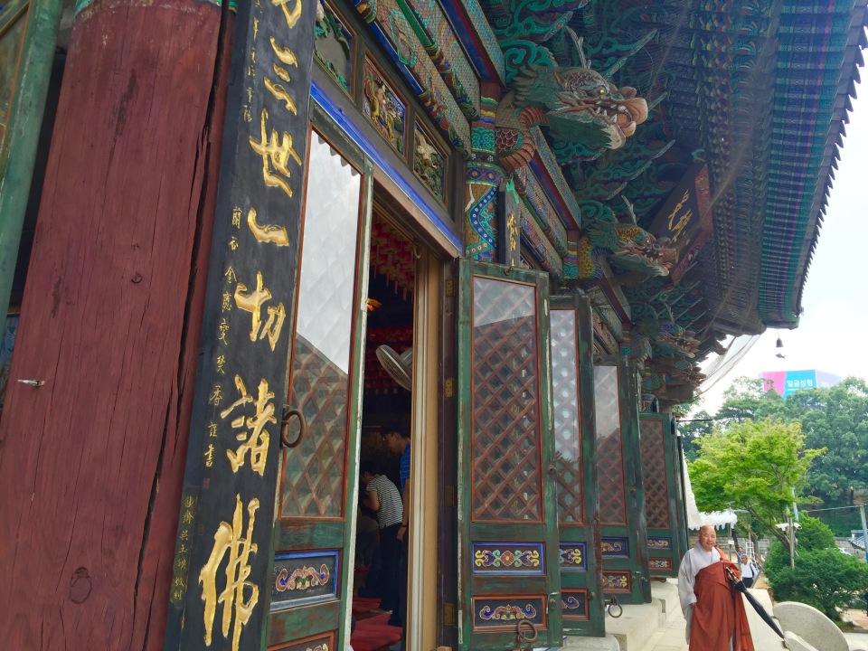 Bongeunsa Temple2